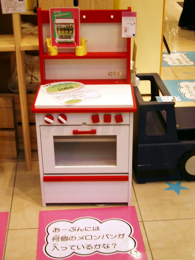 toy kitchen range #8903
