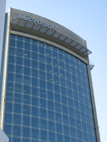 Microsoft HQ in Beijing