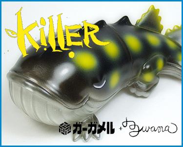 0500-killer1st