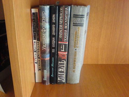 Книги в номере