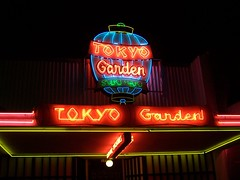 20070223 Tokyo Garden