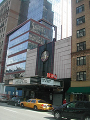 Airiel East, Metro Theatre, Morningside Heights, Upper Broadway, Manhattan