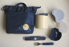 Insulated bento set from Ichiban Kan