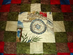 Chag Sameach quilt close up