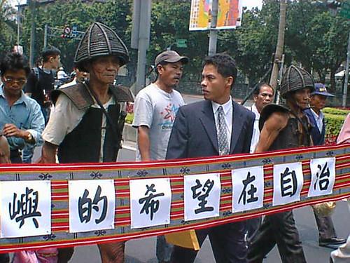 達悟民族宣示「自治」後的省思