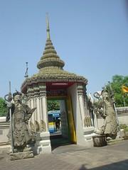 026.臥佛寺入口