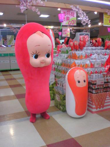Exhibit B: Tarako Kewpie Commercials | That Belongs in a ...