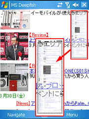 http://farm1.static.flickr.com/184/443479116_1f7cb50c39_o.gif