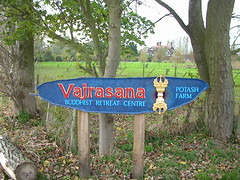 Vajrasana sign 1