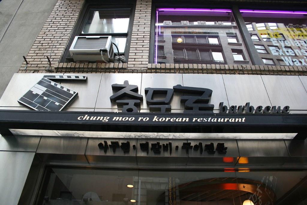 Chung Moo Ro Restaurant