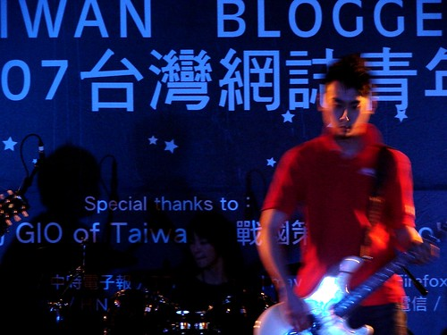 TWBoF2007_c_回聲樂團_039