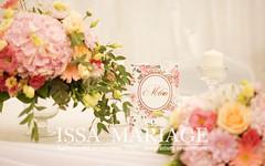 meniu nunta personalizat (IssaEvents) Tags: decoratiuni nunta aranjamente decor sala slatina gradiste hill nunti wedding weddings issamariage issaevents sfesnice hortensia hortensii valcea