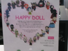 happy doll