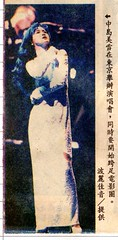 miyuki005