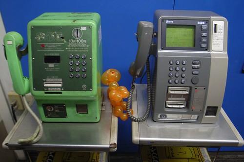 public phone and baloon dog