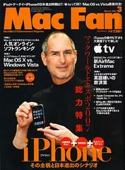 Mac Fan 2007 03 Cover
