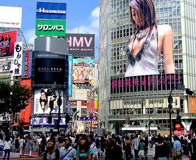 Imagen del cruce de Shibuya en Tokio. El lugar del planeta con mayor densidad de teléfonos móviles