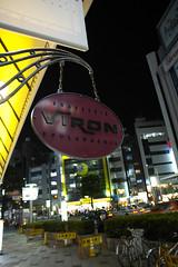 Viron, Shibuya