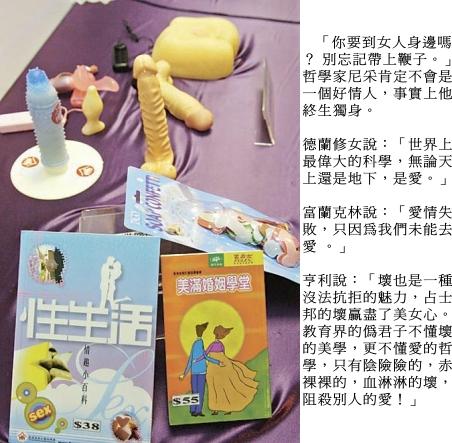 按一下:圖片來自香港家庭計劃指導會