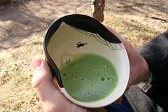 IMG 4488 (EYLC) Tags: japan tokyo tea yaho