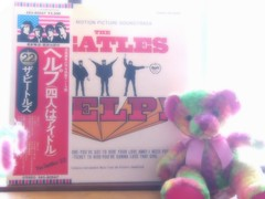 The Beatles - Help ! (US)