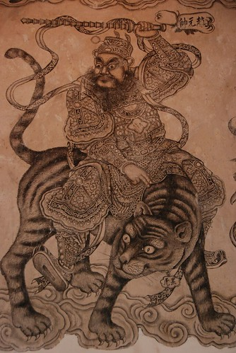 Tapestry (1)