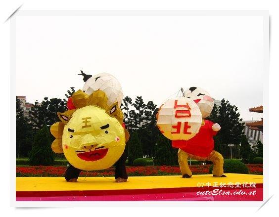 07中正紀念堂花燈