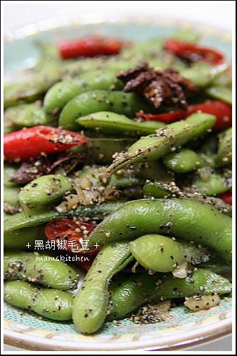 黑胡椒毛豆4