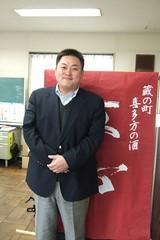 Mr. Shoji from Yumegokoro(Dreamheart)