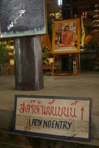Chiang Saen - Wat Phra That Chedi Luang