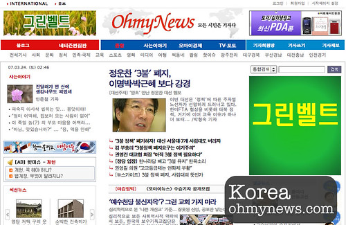 Korea's OhMyNews has influenced many others