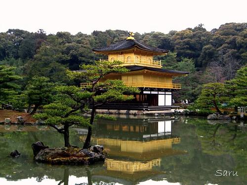 Templo Kinkaku-ji Kioto Japón