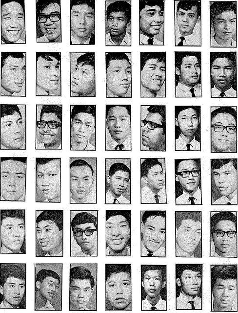 Form Five Arts 1 - 1967
