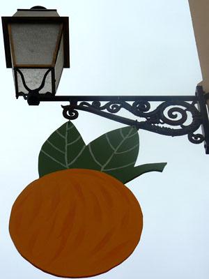 l'orange sous le réverbère.jpg