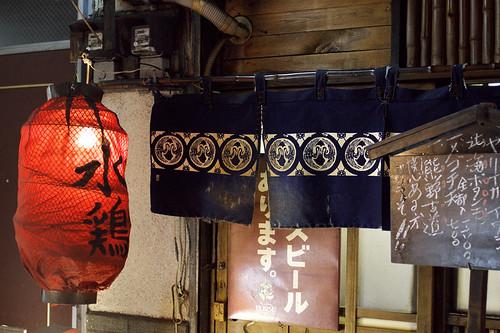 red paper lantern 2