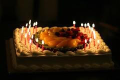 Birthday Cake (penge) Tags: birthday party food cake luau