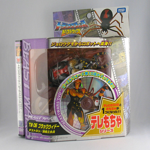 Beast Wars Black Widow (10th Anniversary TakaraToy Reissue)