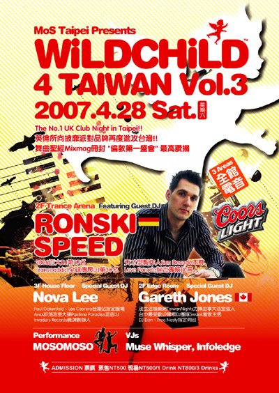 WiLDCHILD 4 Taiwan Vol.3 party flyer