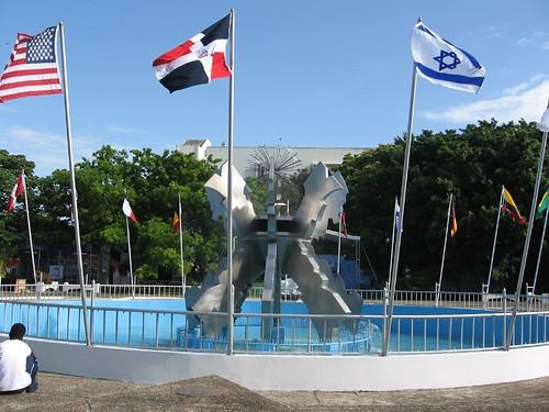 Fuente frente al Museod el Hombre Dominicano