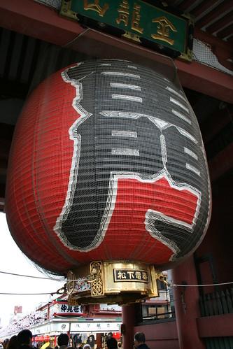 paper lantern, sponcerd by panasonic