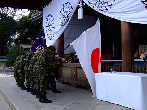 Yasukuni 靖国 class=