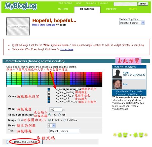 MyBlogLog - Step 8