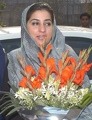 Zilla Huma Usman
