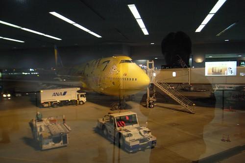 last flight from Tokyo with Pockemon Jet