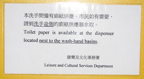 toilet-paper.jpeg