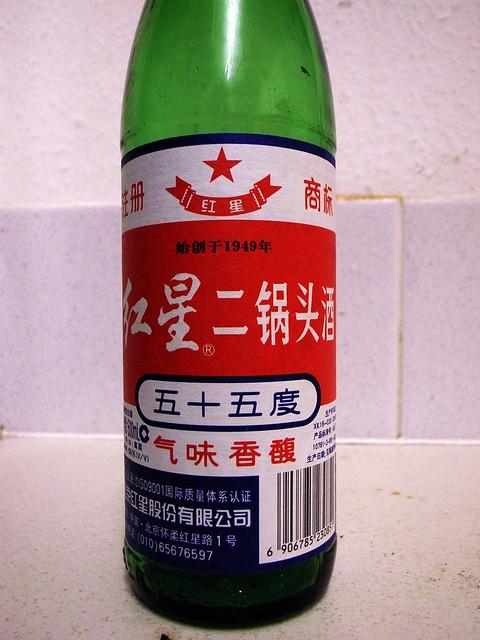 红星二锅头 / Chinese white spirit
