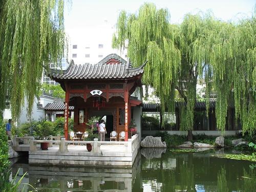 Chinese Friendship Garden