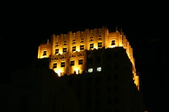 sinclair building top at night