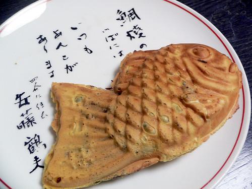 TAIYAKI fish shaped confectionery
