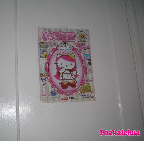 Kawaii Room 011